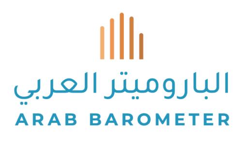 PEER REVIEW: Arab Barometer