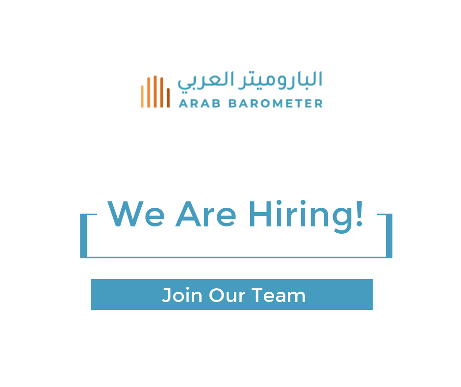 We Are Hiring   Senior Research Specialist