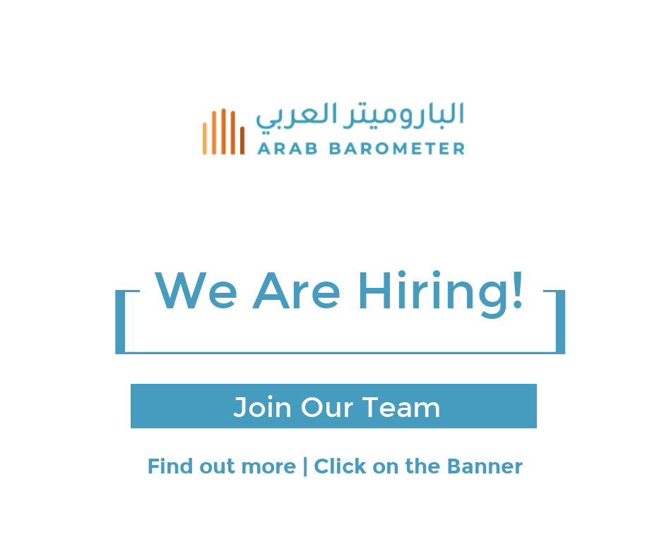 We Are Hiring | Research Specialist II